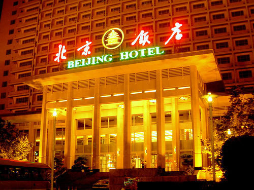 Best Hotels In Beijing China For Chinese New Year 2018