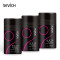 sevich keratin hair building fiber powder styling 12g