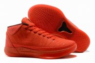 buy cheap Nike Zoom Kobe shoes from china 029