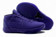 buy cheap Nike Zoom Kobe shoes from china 034