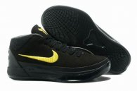 buy cheap Nike Zoom Kobe shoes from china 020