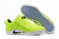 buy cheap Nike Zoom Kobe shoes from china 022