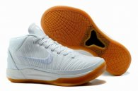 buy cheap Nike Zoom Kobe shoes from china 027