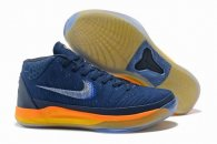 buy cheap Nike Zoom Kobe shoes from china 024
