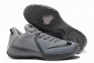 buy cheap Nike Zoom Kobe shoes from china 035