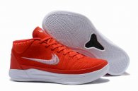 buy cheap Nike Zoom Kobe shoes from china 028