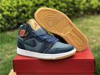 china cheap Air Jordan 1 AAA shoes wholesale online 027