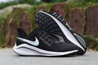 china cheap NIKE EXP shoes online042