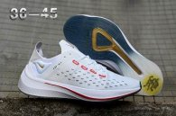 china cheap NIKE EXP shoes online052