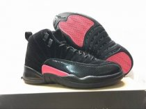 cheap nike air jordan 12 shoes for sale online 043