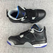 cheap wholesale  Air Jordan 4 AAA shoes from china 004
