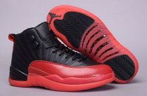 cheap nike air jordan 12 shoes for sale online 044