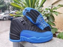 cheap wholesale jordans men001