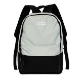 Casual Style Backpack School Bag