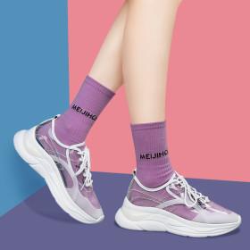 Recreational mesh transparent fashionable single shoes