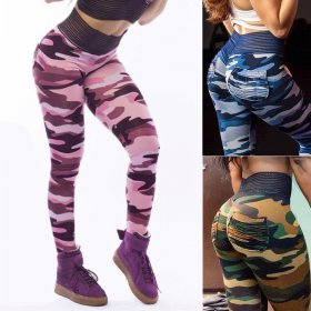 Sexy high-waist screen camouflage printed sports pants