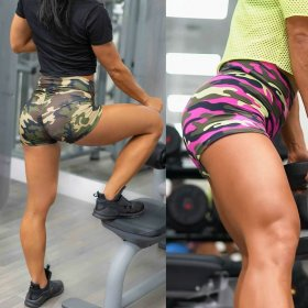 Sexy self-cultivation camouflage printed leisure shorts