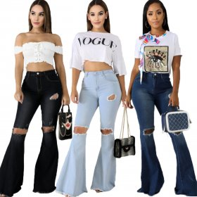 Jeans wash bell bottoms high stretch pants