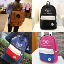 ALLKPOPER K-POP EXO XOXO Schoolbag Satchel Backpack Student Book Bag Unisex New Chanyeol