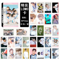 ALLKPOPER  30pcs Seventeen 17  Love & Letter Photo Picture Poster LOMO Card JOSHUA JUN HOSHI Free shipping