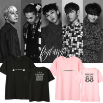 ALLKPOPER KPOP Bigbang T-shirt G-Dragon Tshirt Dae Sung Young-Bae 2017 New Summer TeeTops
