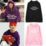 ALLKPOPER KPOP SEVENTEEN IKON Hoodie HOSI Pullover Sweatershirt Casual Letter Tops