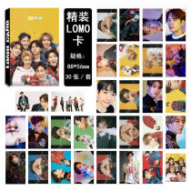 K-pop 30pcs GOT7 Lomo Card EYES ON YOU Photocard Jackson Mark Bambam JB JR New