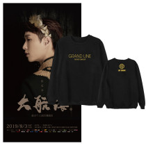 KPOP EXO sweater Lay tour concert Large Nautical surrounding long-sleeved round neck sweater jacket plus velvet spring and autumn models