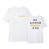 Kpop BTS T-shirt Star Surrounding BLACKPINK Short Sleeve SEVENTEEN Loose Casual Top
