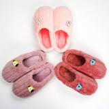 Kpop BTS Slipper Bangtan Boys Home Shoes Korean Stripe Warm Indoor Non-slip Cute Cotton Shoes