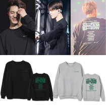 Kpop NCT DREAM Sweater Concert THE DREAM SHOW Round Neck Sweater  Plus Velvet Top
