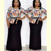 African Plus Size Party Dress For Women Long 98126