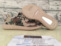 Authentic Adi Yzy 350 Boost Camo