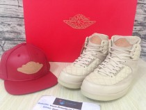 Authentic Just Don x Air Jordan 2 Beach with hat