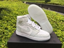 "Air Jordan 1 Retro High GS ""Frost White"""
