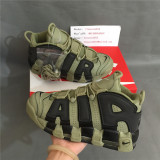 Supreme x Nike Air More Uptempo  Olive green