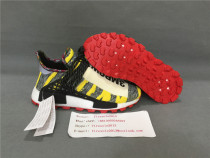Authentic Pharrell Williams x adi Originals Hu NMD Trail  Yellow