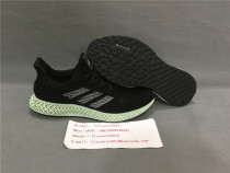 Adi NMD Boost Futurecraft 4D