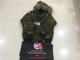 Authentic Cadana G00se Jacket Olive