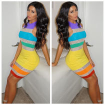 Colorful Striped Sleeveless Bodycon Dress 19974
