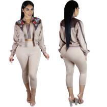 Women Khaki Long Sleeve Bomber Coat 24313