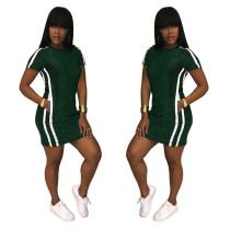 Einfaches kurzes Kleid mit Kontraststreifen 26918-1
