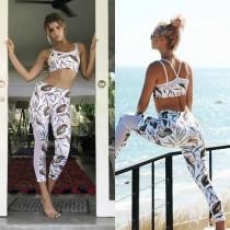 Printe White Yoga Set 27552