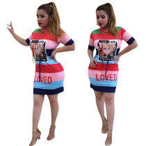 Robe chemise multicolore à imprimé caractères