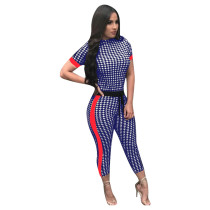 Roung Neck Print Jumpsuit met contrastband