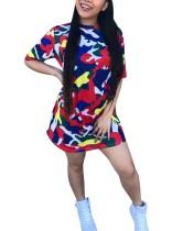 Çok Renkli Kısa Kollu Camou Gömlek