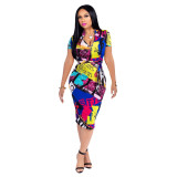 Print Colorful Short Sleeve Bodycon Dress with Belt