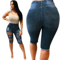 Pantalones cortos dañados ajustados sexy azul