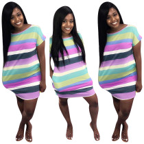 Kleurrijke strepen shirt jurk