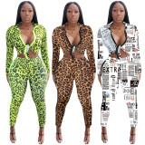 Top corto y leggings con nudo de leopardo estampado